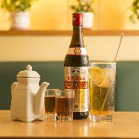 紹興酒や杏露酒など、中国酒も豊富にご用意しております