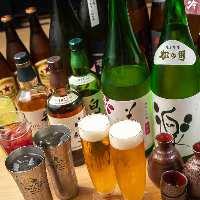 厳選の地酒をはじめ、各種アルコールメニューを取り揃えています