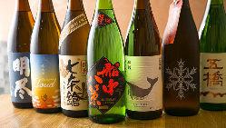全国各地から厳選仕入れした日本酒は常時20種類以上ございます。