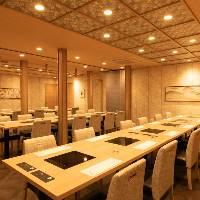 【会社宴会に】 貸切可能な宴会場は最大50名様までご利用可能