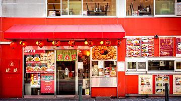 ミンミン 祇園店