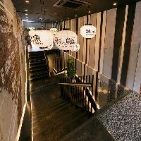 5月にNEWオープン♪熟成魚&鮮魚、ワイン・日本酒を楽しむお店!