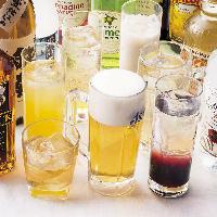 アルコール・ソフトドリンクも充実の全52種