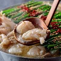 国産にこだわった絶品もつ鍋は様々な味で楽しめます!