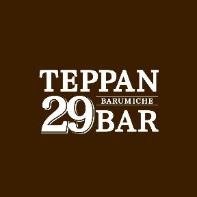 テッパンニクバル バルミチェ -BARUMICHE-大阪なんば店