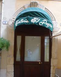 イタリアのヴェローナにある本店