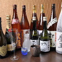 シャンパンや銘酒などレアなお酒も多数ご用意。お祝いなどにぜひ