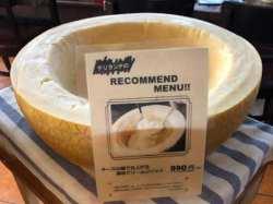 『チーズの器で仕上げる濃厚クリームリゾット』990円