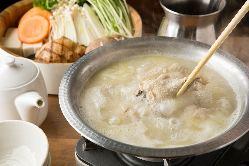 生姜のみで長時間煮込んだスープで絶品水炊き☆