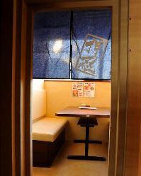 2~4名ソファー席 個室