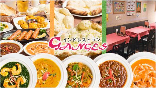 インドレストラン ガンジス あべのキューズタウン店 image