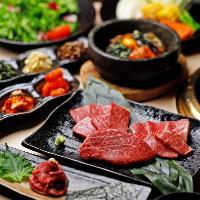 【厳選素材】 お肉から野菜にワインに至るまで国産物を使用