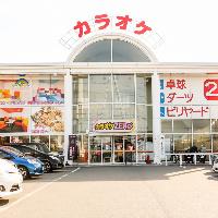 お車でもラクラクの駐車場完備♪県道22号神戸三木線沿い