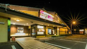カラオケ ZERO 高松店 image