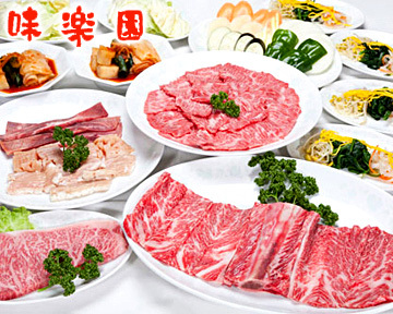 焼肉・冷麺 味楽園 image