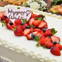 【手作りケーキ】 シェフ手作りのケーキはサプライズ演出にも◎