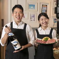 鹿児島の厳選芋焼酎や全国の地酒も豊富にご用意しています!