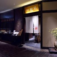グランフロント大阪南館8Fです。