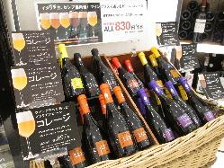 ビールもあります!!イタリアの香り豊かな珍しいビールです♪