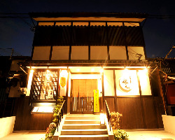 京都の町家を連想させるこの佇まいが藤丸の目印です!