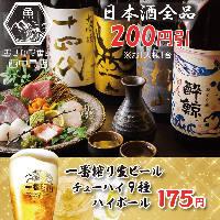 ≪海老祭~12/末まで≫焼き赤海老を1尾98円でご提供!