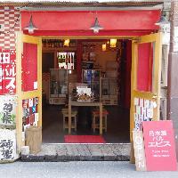 「サケ」×「梅田」 梅田で日本酒呑むならエビスで!
