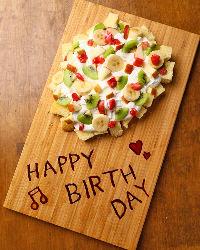【記念日には】 フルーツたっぷり、特製ケーキをご用意します!