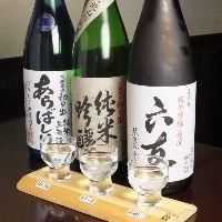 京都北山の日本酒3種、是非飲み比べてみて下さい★