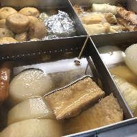 自家製おでん始めました★京風だしであっさりとした味わいです!