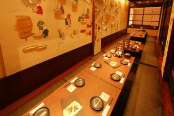芋蔵 京都木屋町店