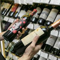 【マルシェ気分】 ご自身で手にとって選べるボトルワイン