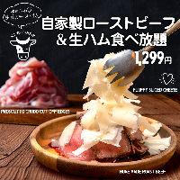 ガッツリ豪快に♪衝撃の『トリプルミート食べ放題』1299円!!