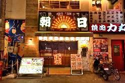 串かつやホルモンなど、大阪名物を心ゆくまで堪能できる