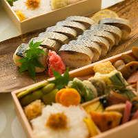【万やの味をご自宅でも】 お弁当や棒寿司もご用意しております