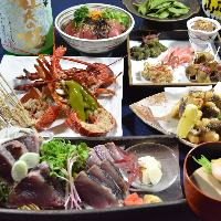 カツオをはじめ、自慢の新鮮魚介をご堪能ください!