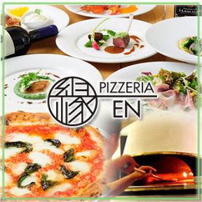 PIZZERIA EN 〜ピッツェリア エン〜