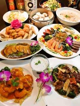中国料理 香閣里拉-シャングリラ-