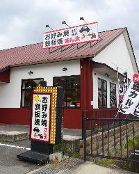 近鉄橿原線 尼ヶ辻駅 徒歩15分