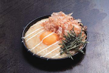 お好み焼・鉄板焼き きん太 新田辺店