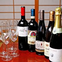 【ドリンク】 季節によってラインナップが変わるワイン