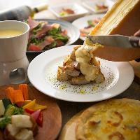 ■ラクレットチーズ■ オーブンで温めたチーズを食材にとろ〜り