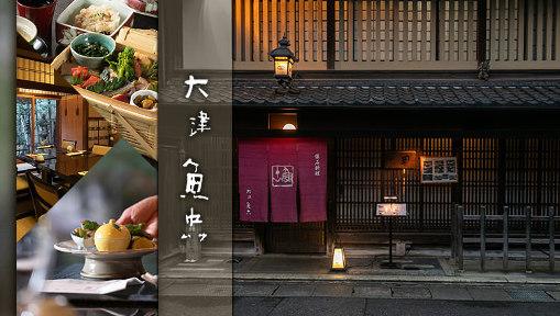 大津魚忠 image