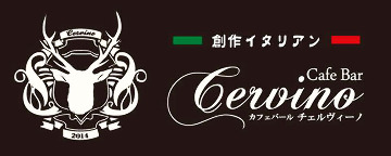 Cafe Bar Cervino