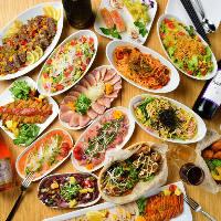 大満足間違いなし!イタリアンが中心の全13品の料理食べ放題!