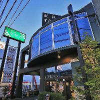 新ノ口駅より徒歩5分、大和八木駅より車で7分の24号線沿いのお店