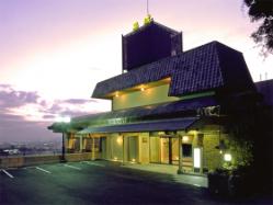 新若草山ドライブウェイ沿いに当館はあります