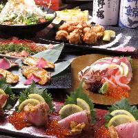 日本酒セルフ飲み放題も♪、自慢の鮮魚堪能コースで宴会!