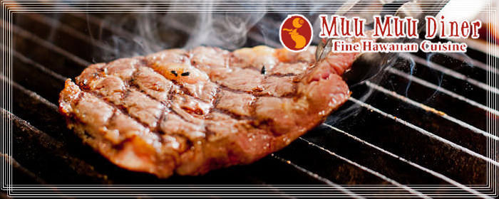 Muu Muu Diner 天王寺MIOプラザ店 image