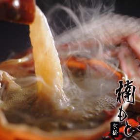 蟹と海鮮 楠もと