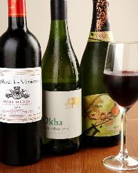 お料理に合わせてワイン各種取り揃えています!